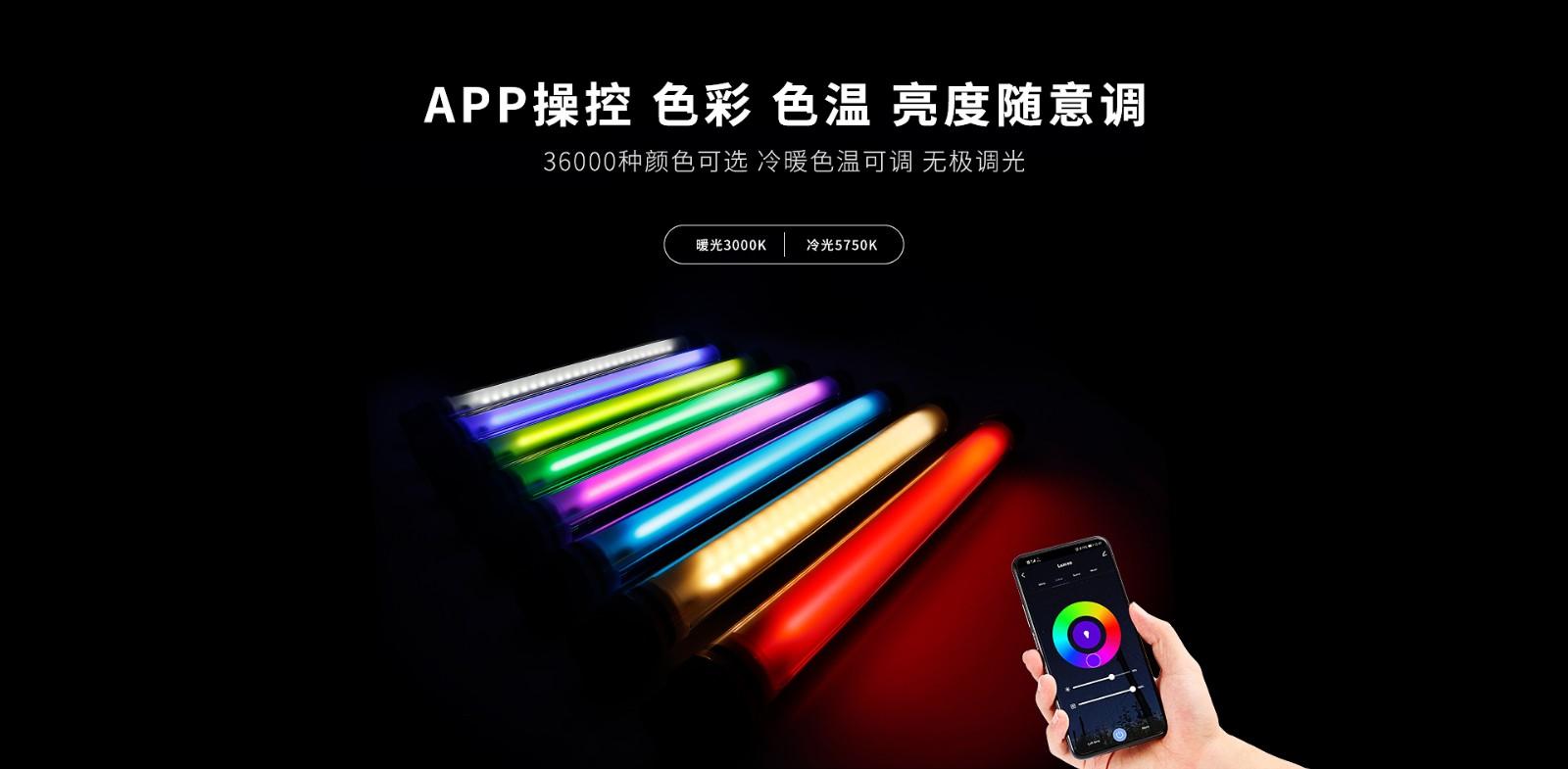 摄影补光灯P7RGB Pro详情01 (4).jpg
